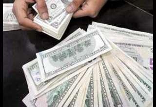افزایش نرخ رسمی ۲۸ ارز + جدول