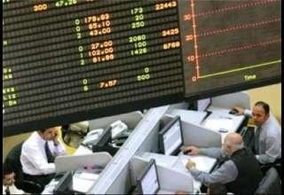 شاخصهای سهام آسیایی منفی شدند