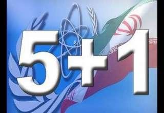 فردا؛ نخستین نشست کمیسیون مشترک ایران و 1+5 در دوران ترامپ