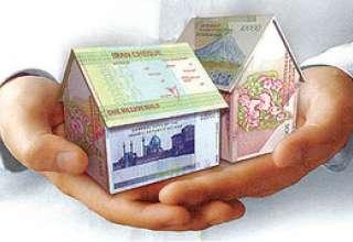افزایش سقف تسهیلات مسکن و کاهش نرخ سود
