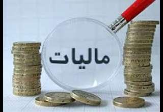 شرط برخورداری از تسهیلات مالیاتی ارائه اظهارنامه است