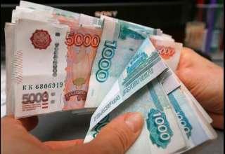روسیه نرخ بهره بانکی را دوباره کاهش داد/ بهای نفت به ۴۰دلار میرسد