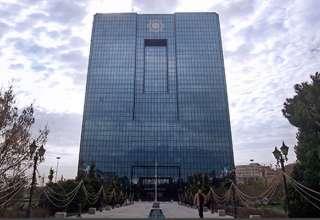 بانک مرکزی به سپرده گذاران «ثامن» اطمینان داد/ احتمال ادغام