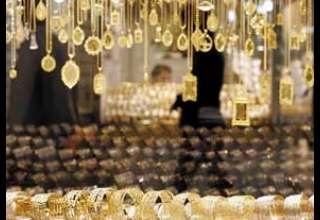 چرا طلا گران شد ؟