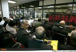 شاخص بورس معاملات تابستان را با نزول شروع کرد