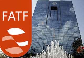 FATF بار دیگر به تعلیق محدودیتهای مالی ایران رای داد