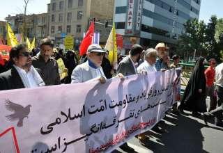 حضور بسیجیان حوزه بسیج اصناف شهید صفارهرندی در راهپیمایی روز قدس + تصاویر