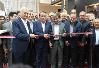 یازدهمین نمایشگاه طلا و جواهر اصفهان آغاز به کار کرد