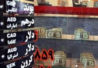 روند نزولی نرخ ارز در اولین روز هفته