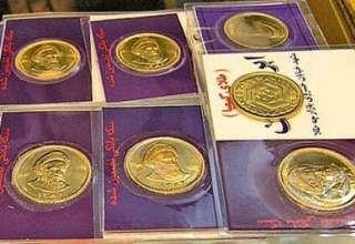 نوسان قیمت طلا و سکه در بازار