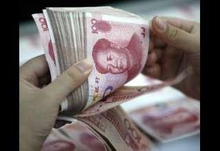 بحران بدهی چین مانع بزرگی برای سیاست های پولی فدرال رزرو آمریکا است