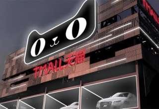علی بابا دستگاه فروش خودکار اتومبیل راهاندازی میکند