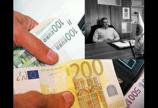 رییس کانون صرافان: حباب بازار یورو از آذر95 آغاز شد/ حمایت صنفی از ارز تک نرخی