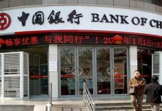 پاسکاری مشکل مردم بین وزارت اقتصاد و بانک مرکزی/ ردپای آمریکا در بلوکه شدن حساب ایرانیان در چین