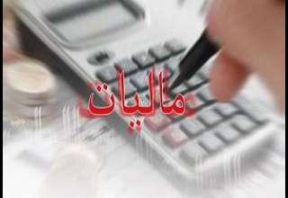 تذکر لاریجانی به روحانی درباره افزایش جریمه متخلفان مالیاتی+سند