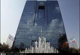 مقام بانک مرکزی: زمان بین سال های پایه از 7 به 5 سال رسید