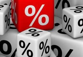 کاهش سود بانکی رونق را به اقتصاد باز میگرداند؟