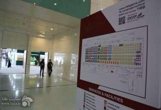 نمایشگاهی که در پایتخت جواهر جهان می درخشد