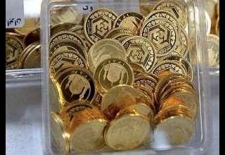 روند نزولی سکه در بازار آزاد