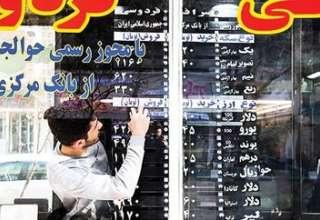 ثبات تقریبی در بازار ارز آزاد