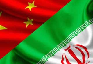 افزایش ۳۰ درصدی تجارت ایران و چین/ برگزاری مجمع فوقالعاده میان دو کشور