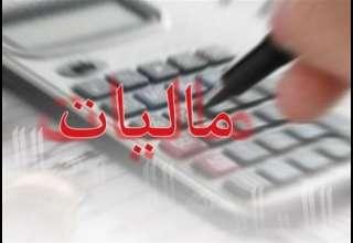 کلاهبرداری بزرگ از اصناف توسط مأموران جعلی مالیاتی+ سند