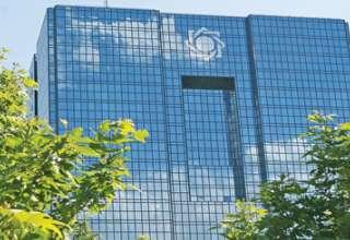 حرکت تدریجی بانک مرکزی به سمت یکسانسازی نرخ ارز