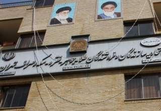 تغییرات در مدیریت اتحادیه طلا و جواهر تهران