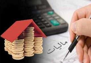 افزایش درآمدهای مالیاتی/ همکاری مالیاتی کشورهای اسلامی