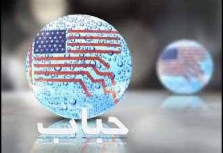 حبابهایی که اقتصاد جهانی را تهدید میکنند