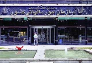 تهاتر و استرداد مالیات و عوارض ارزش افزوده صادرات ابلاغ شد