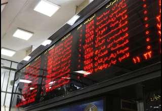 بازار بورس در«سکوت» سکه شد