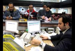فروش اوراق ۲۰درصدی در بانکها آغاز شد
