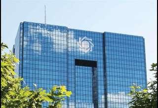 ضوابط اجرایی بسته مدیریت بازار ارز بانک مرکزی ابلاغ شد