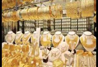 سرقت خونين 20 كيلو طلا ناكام ماند