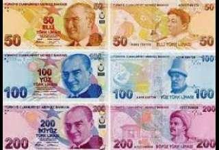 قیمت دلار لیر ترکیه