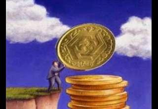ریزش پرقدرت قیمت در بازار آتی سکه