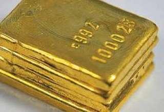 ارزش 5 ميليارد ريالي شمش طلا