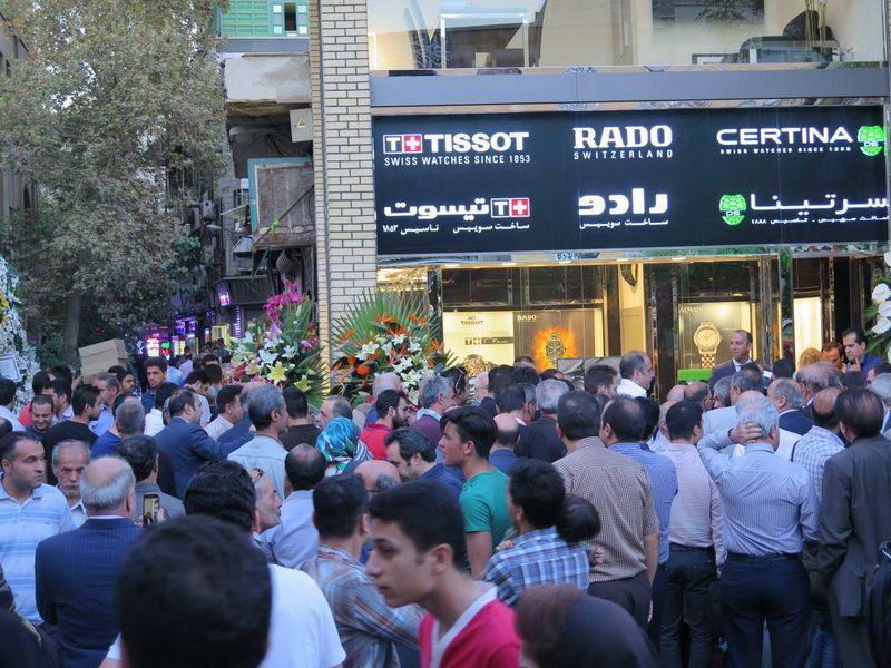 نمایندگی اصلی ساعت تیسوت در تهران