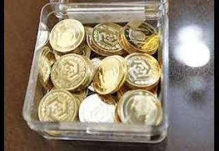 آغاز حراج سکه در بانک کارگشایی از فردا / سکه ۵ بهار هم به بازار میآید