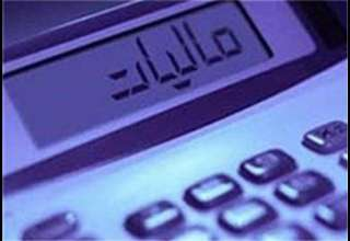 دستورالعمل تعیین مالیات مقطوع عملکرد سال ۱۳۹۵ صاحبان مشاغل ابلاغ شد