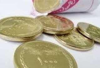 سکههای رایج در ۵ بانک توزیع میشود