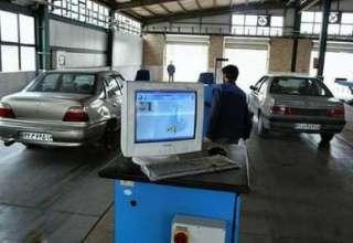 اعمال حدود مجاز جدید معاینهفنی خودروها از ابتدای مردادماه