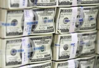 نرخ ۲۴ارز ازجمله دلار و یورو افزایش یافت