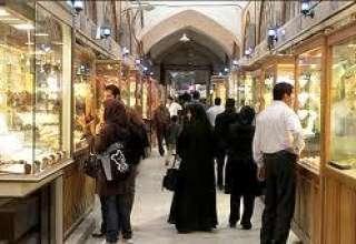 بازار طلای تهران شنبه تعطیل است