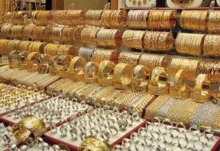 چرایی گران شدن طلا ؟