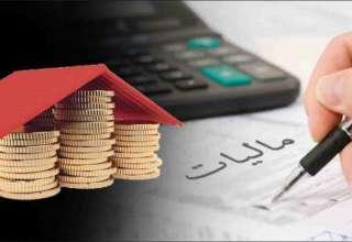 مالیات چه سهمی در اقتصاد ایران دارد ؟