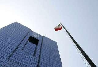 تکلیف جدید بانکها برای تملیک اموال از طریق مزایده