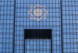 سیاست «فناوری مالی و ضوابط پرداخت یاران» بانک مرکزی منتشر شد
