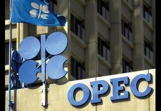 تولید نفت اوپک به پایین ترین رقم ۶ ماه گذشته رسید